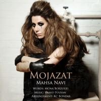 Mahsa-Navi-Mojazat-f