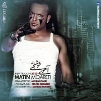 Matin-Moarefi---Ahoye-Khoshbakhti-f