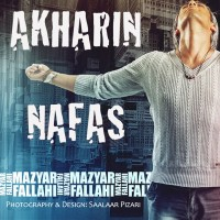 Mazyar-Fallahi---Akharin-Nafas-(db-Studio-Remix)-f