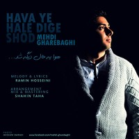 Mehdi-Gharebaghi---Hava-Ye-Hale-Dige-Shod