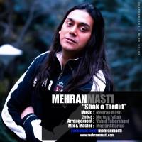 Mehran-Masti-Shakk-o-Tardid