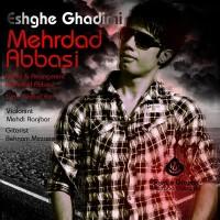 Mehrdad-Abbasi---Eshghe-Ghadimi