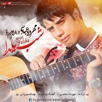 Mehrdad-Abbasi---Shabe-Yalda-(Ft-Behnam-Mirzaei)