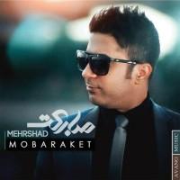 Mehrshad-Mobaraket-f