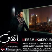 Meisam-Asadpour-Ettefagh-f