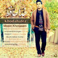 Moein-Khorasani-Khodahafez