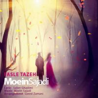 Moein-Sajadi-Fasle-Tazeh