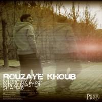 Mohammad-A-Kor---Roozaye-Khoob