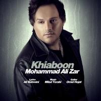 Mohammad-Ali-Zar---Khiaboon