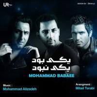 Mohammad-Babaei-Yeki-Bod-Yeki-Nabod