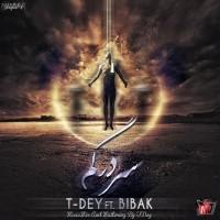 Mohammad-Bibak---Sar-Dar-Gom-(Ft-T-Dey)-f