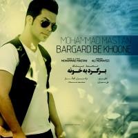 Mohammad-Mastan---Bargard-Be-Khoone