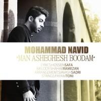 Mohammad-Navid-Man-Asheghesh-Boodam