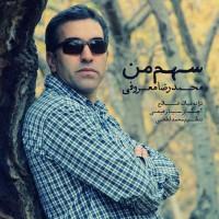 Mohammadreza-Maroofi---Sahme-Man-f