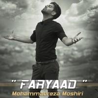 Mohammadreza-Moshiri---Faryad-f