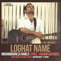 Mohammadreza-Ramezi---Loghat-Name
