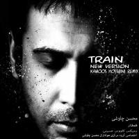 Mohsen-Chavoshi---Ghatar-(Kawoos-Hosseini-Remix)