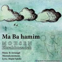 Mohsen-Ebrahim-Zadeh-Ma-Ba-Hamim