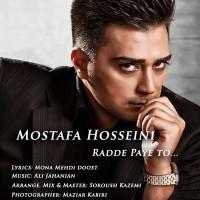 Mostafa-Hosseini-Rade-Paaye-To