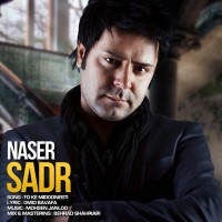 Naser-Sadr---To-Ke-Midoonesti-f