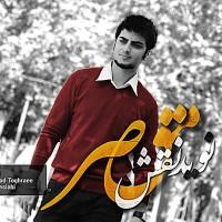 Navid-Naghsh-Moghaser-f