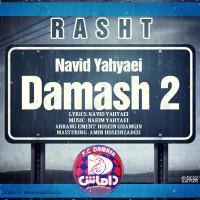 Navid-Yahyaei---Damash-2