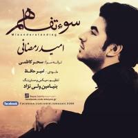 Omid-Ramezani---Soe-Tafahom