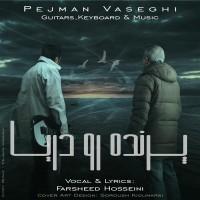 Pejman-Vaseghi---Parande-Roo-Darya-f