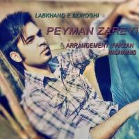 Peyman-Zarei-Labkhande-Doroghi