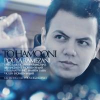 Pouya-Ramezani---To-Hamooni