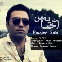 Pouyan-Solo---Mano-Ye-Ehsas-f