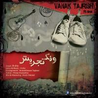 R-sha---Vanak-Tajrish