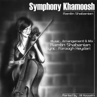 Ramtin-Shabanian---Symphony-Khamoosh