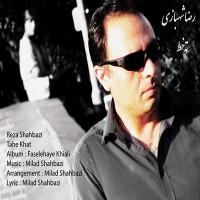 Reza-Shahbazi---Tahe-Khat