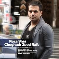 Reza-Shiri-Cheghadr-Zood-Raft