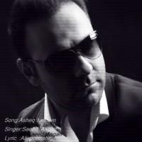Saeed-Asgari---Ashegh-Tarinam