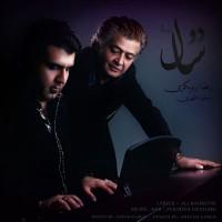 Saeed-Azhari-Reza-Ruigari---2-Saal-f