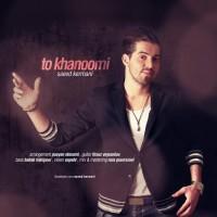 Saeed-Kermani---To-Khanoomi