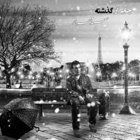 Saeed-Mehraaz---Jaee-Az-Gozashte