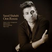 Saeed-Shahabi-Oon-Rooza
