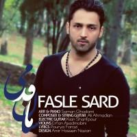 Saman-Ghadami-Fasle-Sard