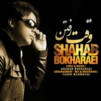 Shahab-Bokharaei---Vaghte-Raftan-f