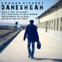 Shahab-DissBoY---Daneshgah