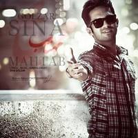Sina-Golzar---Mahtab