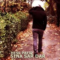 Sina-Sar-Dar---Hese-Paeiz