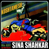 Sina-Shahkar---Koshtamesh