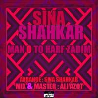 Sina-Shahkar---Mano-To-Harf-Zadim