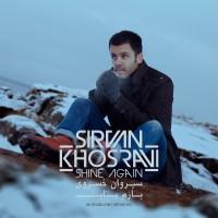 Sirvan-Khosravi-Bazam-Betab-f