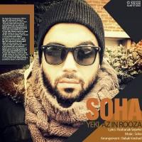 Soha-Sepehri---Yeki-Az-In-Rooza-f
