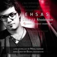 Soheil-Khodabandeh---Ehsas